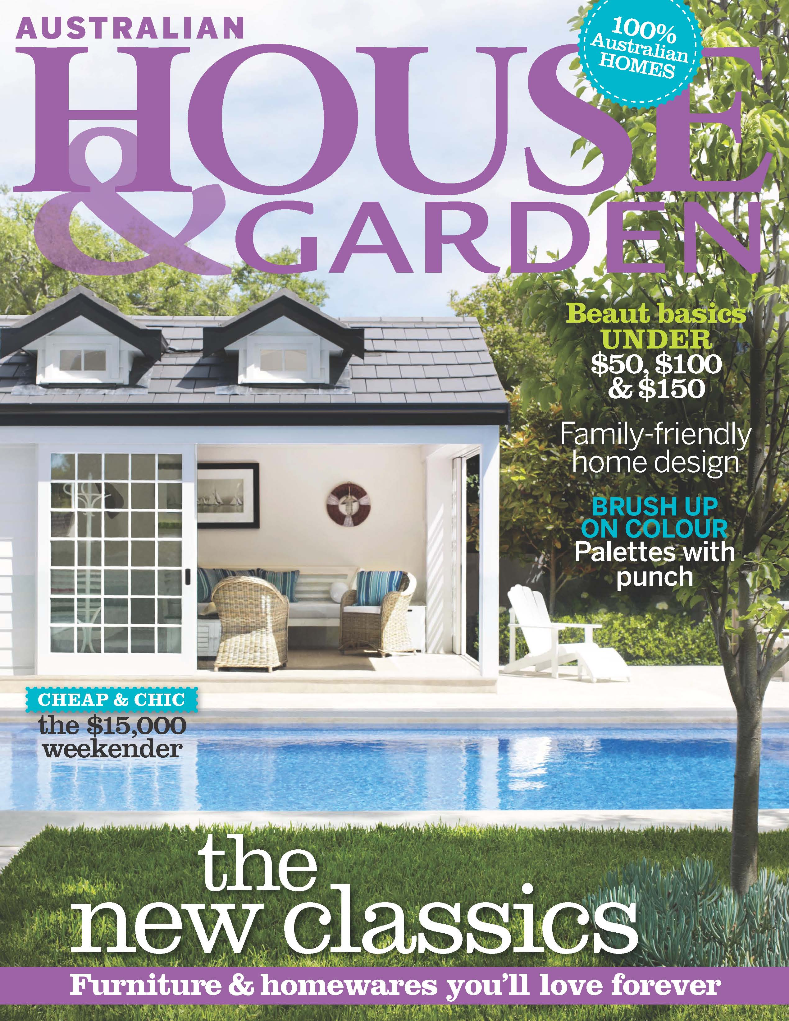 a-h-g-feb-2011-cover.jpg